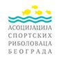 Asocijacija sportskih ribolovaca Beograda Logo